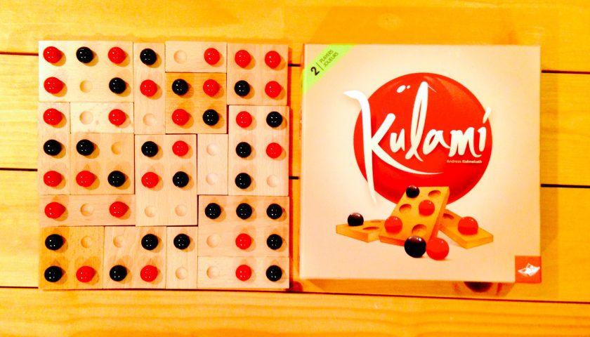ボードゲーム紹介クラミ_kulami