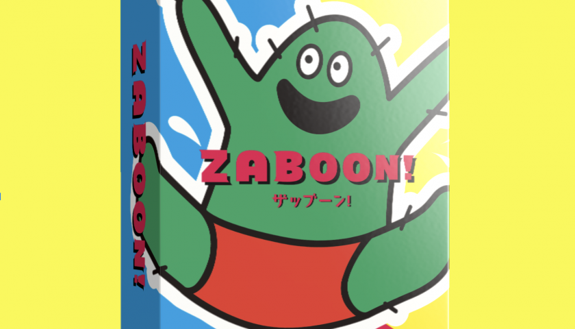 ザッブーン! - ZABOON! -box_front_3D